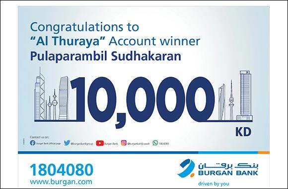 Burgan Bank Announces the Winner of the Al-Thuraya Salary Account Monthly Draw/
