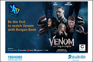 Burgan Bank Offers its Youth Customers an Exclusive Invitation to the Prescreening of �Venom� at Gra ...