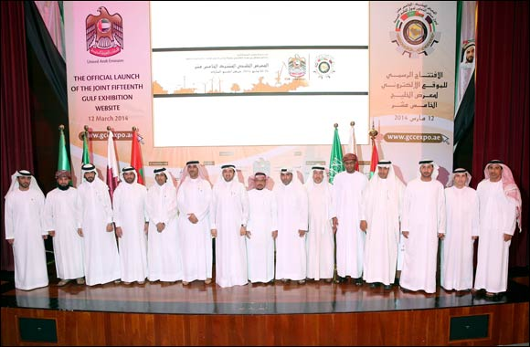 UAE Ministry of Economy Launches Website for 15th GCC Joint Exhibition