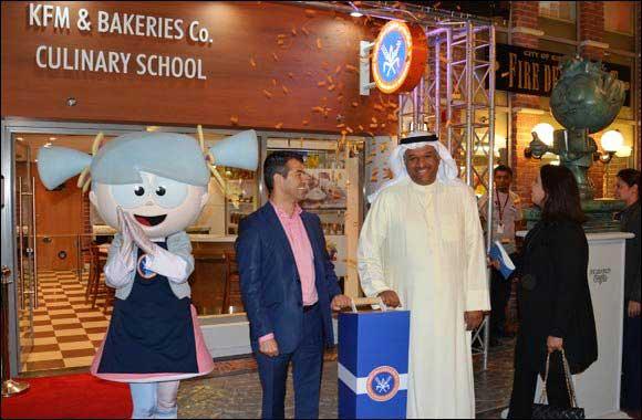 KidZania Kuwait launches the Kuwait Flour Mills and Bakeries Culinary School