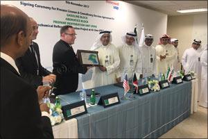 Energy, Oil & Gas, Petrol, Electricity, Power in Kuwait : KuwaitPR com
